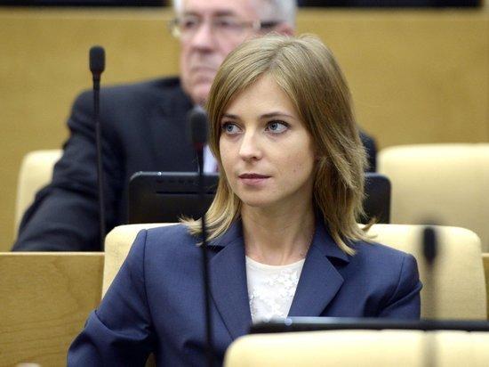 Поклонская отказалась конкурировать с Путиным на президентских выборах