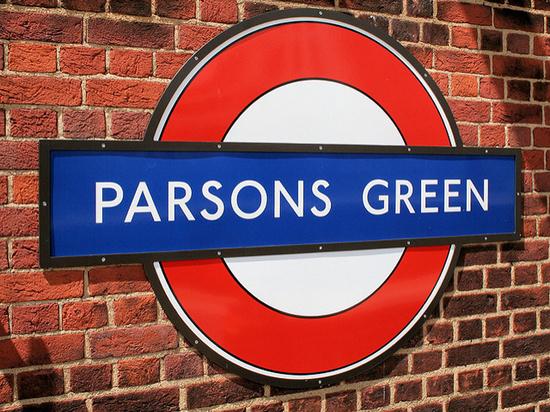 Два человека задержаны в рамках расследования атаки в лондонской подземке