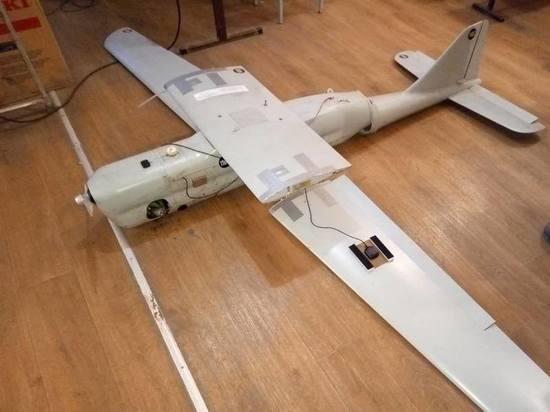 Штаб АТО представил фотографии обнаруженного летательного аппарата