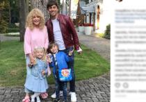 У детей Галкина и Пугачевой нашлась «бабушка Алина»
