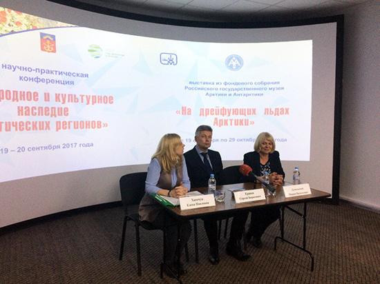 Конференция «Природное и культурное наследие Арктических регионов» пройдет в Мурманске
