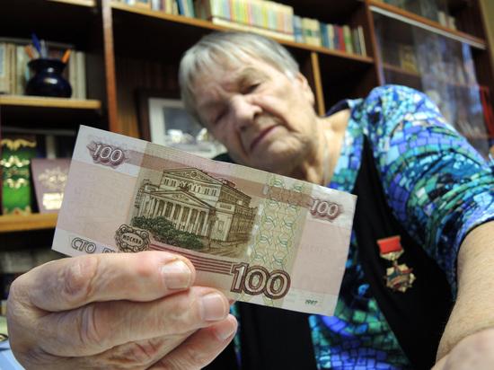 Минтруда назвало размер индексации пенсий в 2018 году