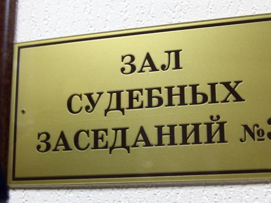 В Москве из суда сбежал обвиняемый