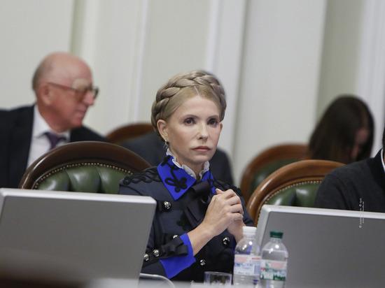 Юля тимошенко на секс сайте