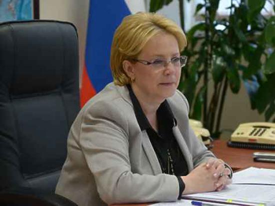 Министр здравоохранения Российской Федерации выступила на научном форуме МАГАТЭ