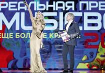 Пятая ежегодная Реальная Премия MUSICBOX