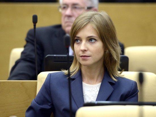 Депутат, говоря об эпохе Николая Второго, провела параллели с современностью