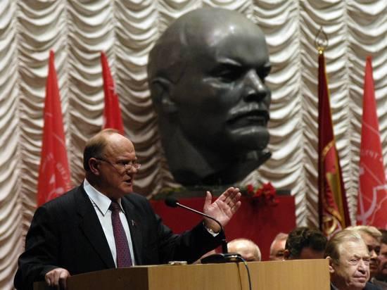 Так фракция коммунистов модифицировала западные идеи о безусловном доходе