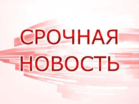 Сообщения о заложенных взрывных устройствах в Калуге не подтвердились