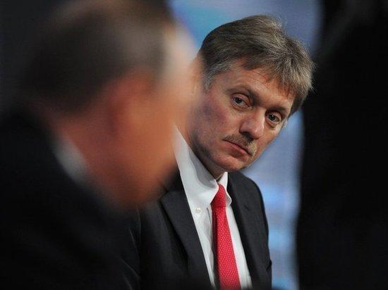 Российские власти не видят особых угроз в появившемся видео