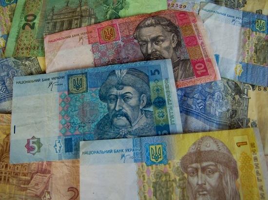 Украина выплатила России часть судебных издержек по делу о госдолге