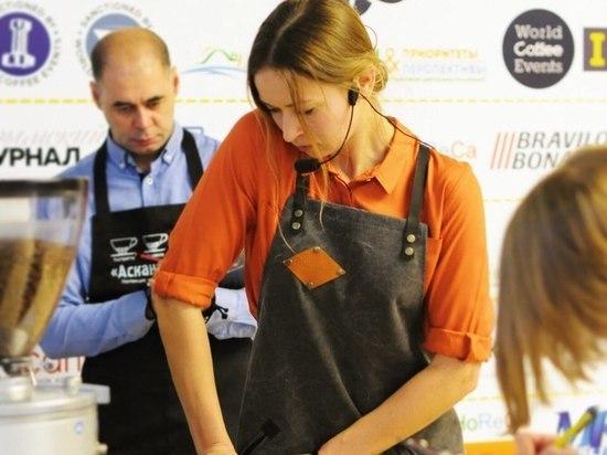 Кофе в Крыму: неудачи на чемпионате в Москву приведут