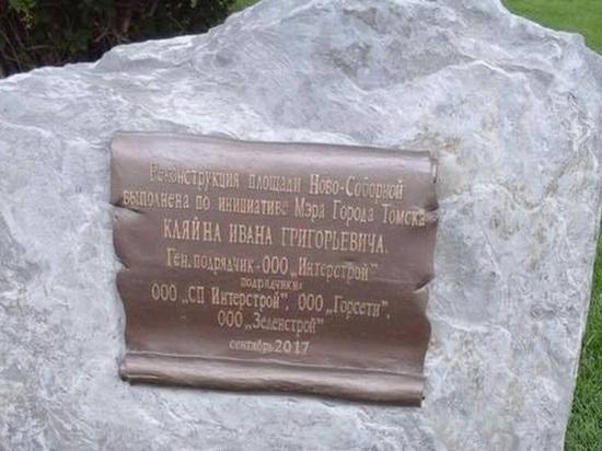 Подноготную реконструкции площади Новособорной «за счёт инвестора» изучат на законность