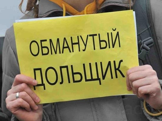 Сочинцы вышли на митинг обманутых дольщиков в сентябре