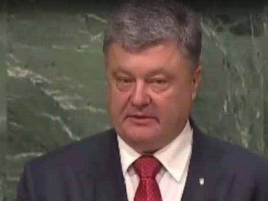 Зачем США война на Донбассе