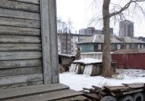 Законопроект теперь уже бывших депутатов-коммунистов, супругов Степановых, ушел в историю: работа над ним прекращена