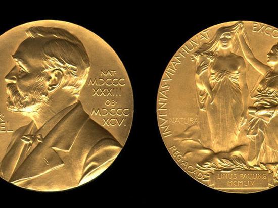 Впервые названы российские претенденты на Нобелевку