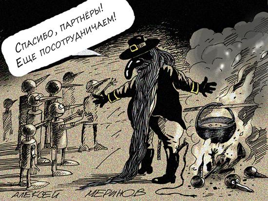 Кремлевские политтехнологи подбирают Владимиру Владимировичу либерального противника на президентских выборах