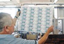 ЦБ напечатает триллион рублей для спасения частных банков