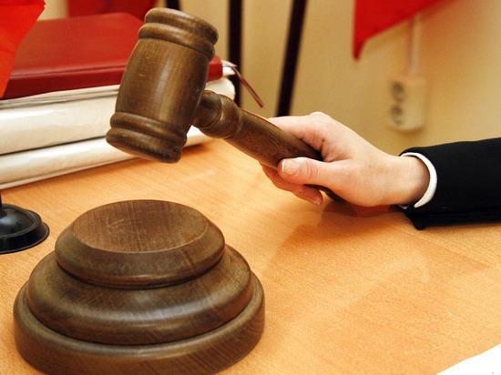 Такое решение вынес Истринский суд