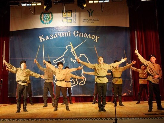 Югорские кадеты примут участие в