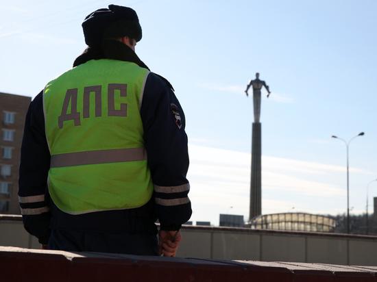 В Москве помощника прокурора поймали за вождение в состоянии наркотического опьянения