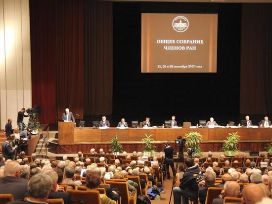 В итоге многие участники предложили отдать голоса в пользу академика Сергеева