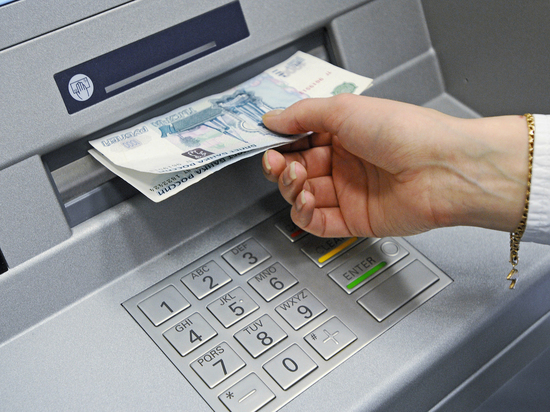 b82da199ac38 Банкомат мне выдал фальшивую купюру