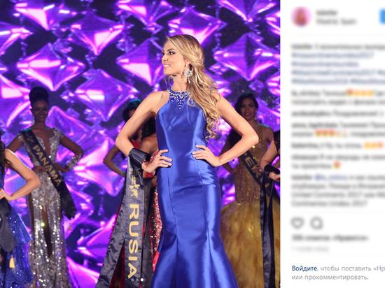 Россиянка стала победительницей международного конкурса красоты
