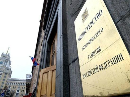 Тюмень станет пилотом программы Министерства экономики и развития