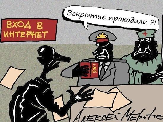 Сказ о книге, которую надо читать правильно: Дню Интернета в России посвящается