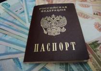 Давать гражданство РФ богатым иностранцам предлагает Минвостокразвития