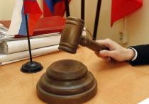 Суд обязал выплатить компенсацию, но решение будет обжаловано