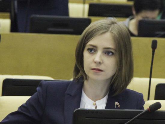 Поклонская связала кризис «ВИМ-Авиа» с «Матильдой»