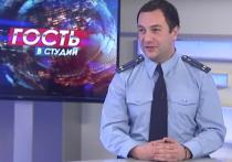 «Матильда» дала сдачи: соратник Поклонской лишился прокурорской работы и гражданства