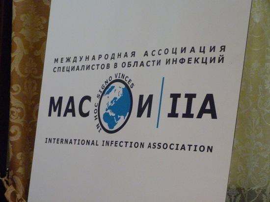 Ярославская область присоединилась к федеральному проекту «В фокусе внимания: вирусные гепатиты»