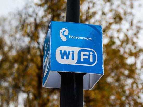 Популярность точек доступа Wi-Fi, построенных по проекту устранения цифрового неравенства, резко выросла после обнуления тарифов