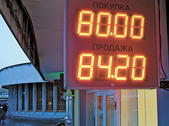 Минфин нагнал ужаса: доллар будет дорожать на 6 рублей ежегодно