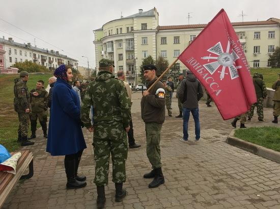 В Казани повеяло духом Новороссии