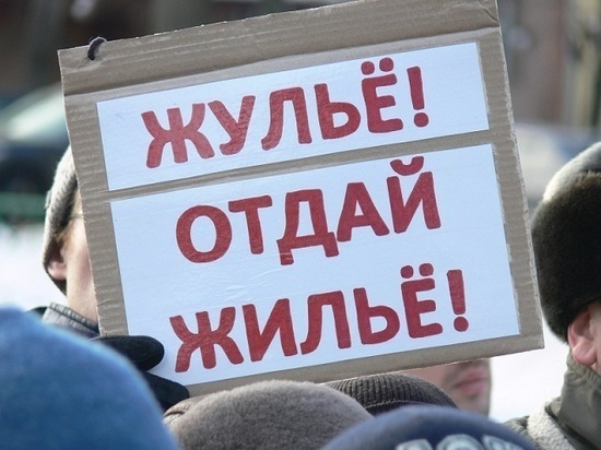 В Волгограде создана спецгруппа для расследования дел обманутых дольщиков