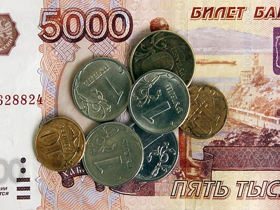 Рубль становится выгодным вложением сбережений