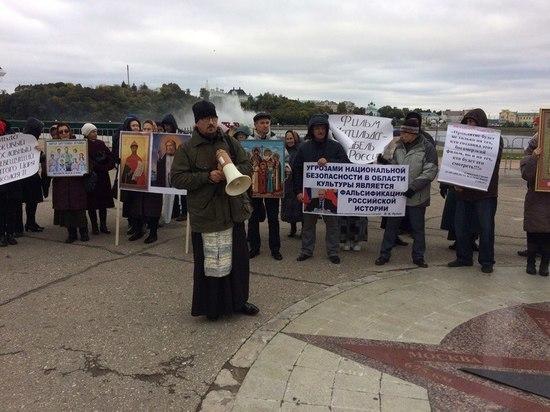 В Чебоксарах на Красной площади протестовали против показа «Матильды»