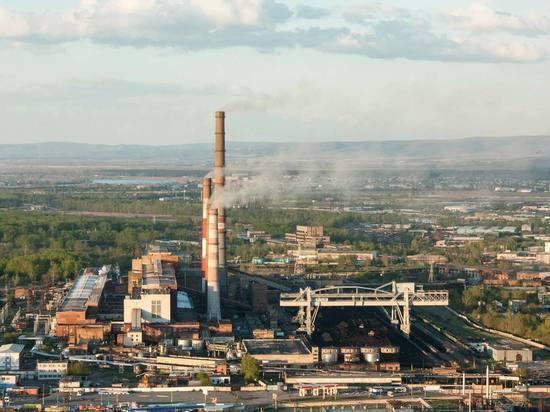 В Красноярске определились с проектом новой дымовой трубы ТЭЦ-1