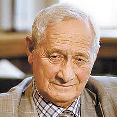 Эрик Галимов