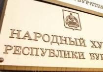 Станет ли реальностью заявление Алексея Цыденова сделать Бурятию супер-республикой и кто ему в этом поможет и поможет ли – на анализе публикаций о новых-старых креатурах площади Советов наши размышления