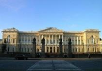 Выставочный центр Русского музея появится в Калуге