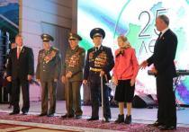 Карачаево-Черкесия отметила юбилей