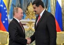 Визит Мадуро в Москву: зачем России поддерживать Венесуэлу