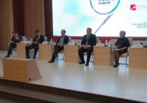 В Тюмени прошёл съезд региональных агентств инвестиций икорпораций развития