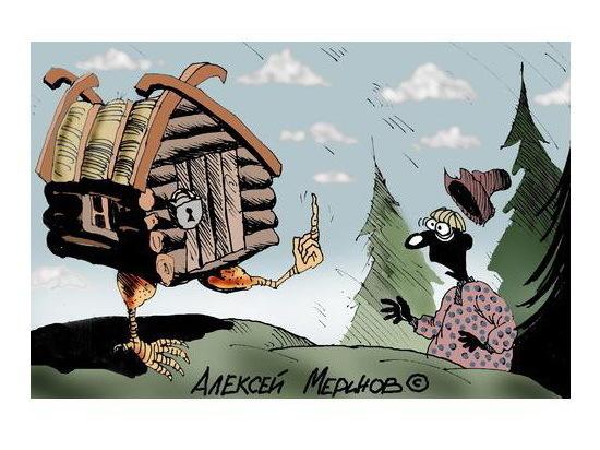 Информационный пир духа: воронежские эксперты запутались в ценах на жилье